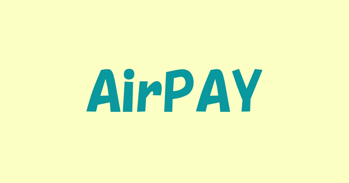 AirPAY導入