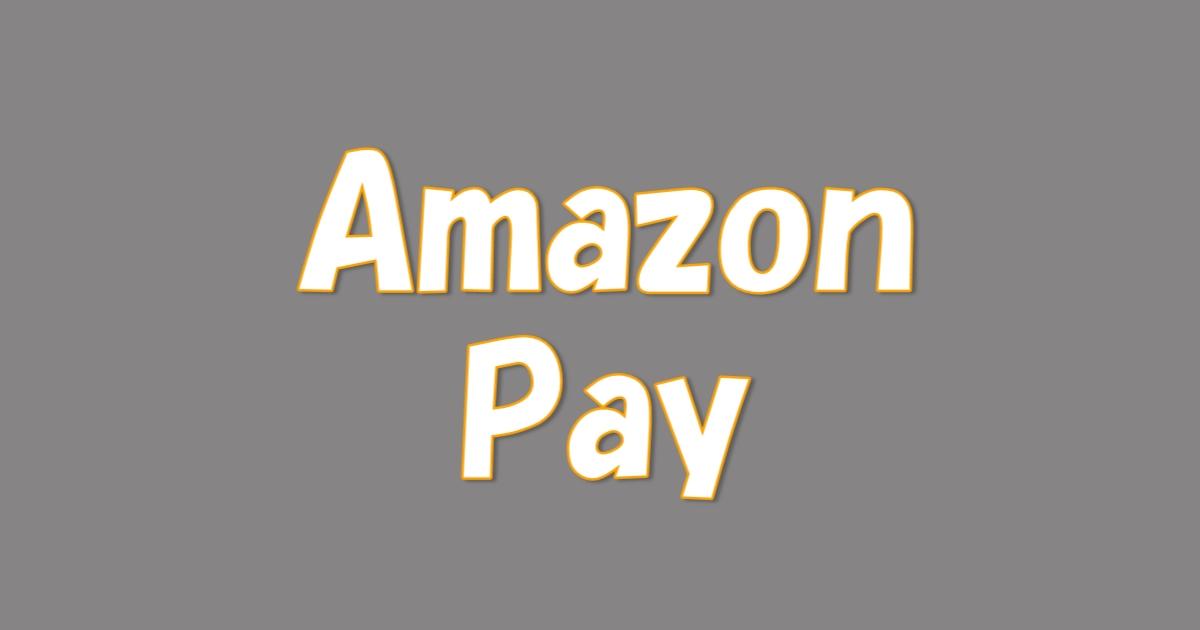 AmazonPay導入