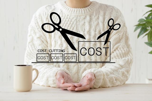 少額減価償却資産の特例は個人事業主(自営業)はいくらまで経費扱いできる?